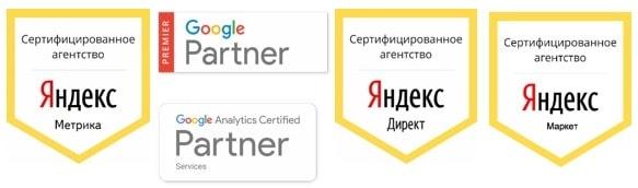 Мы партнеры