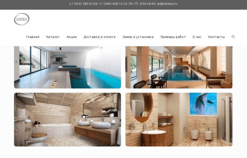 Разработка дизайна сайта для интернет-магазина люков Lukidiva
